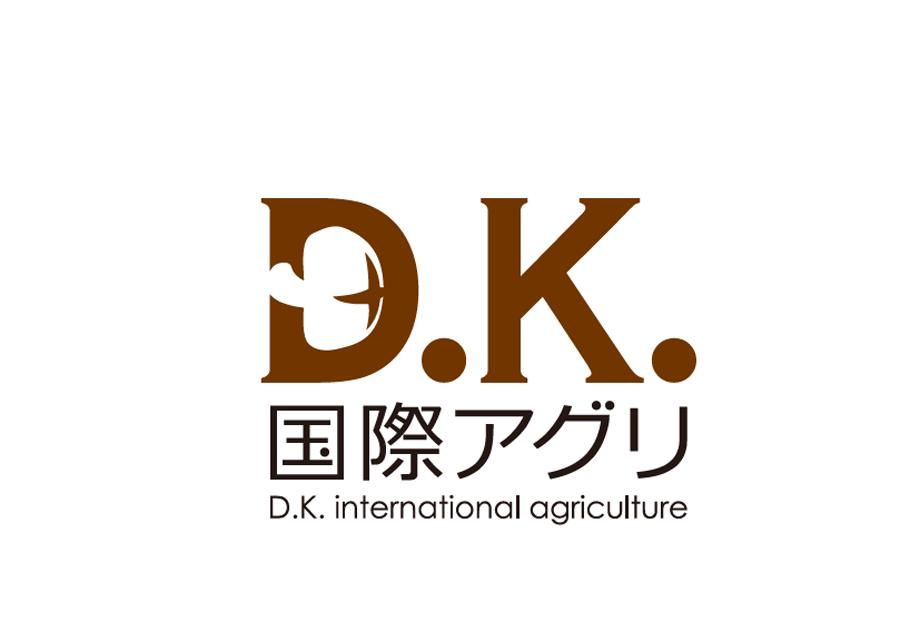 株式会社D.K. 国際アグリ様