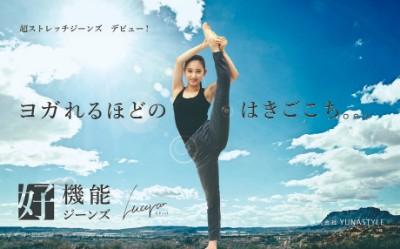 展示会用販促パネル((株)YUNA STYLE様)